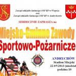 Zawody sportowo-pożarnicze w Andrychowie