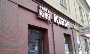 Doner King Kebab Andrychów